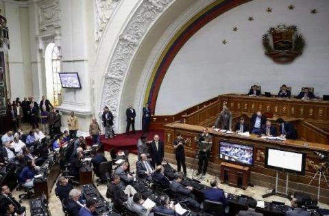 Asamblea Nacional crea grupo de trabajo para reforma de la LOTTT